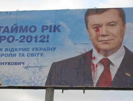В милицию поступило 9 сообщений о порче билбордов