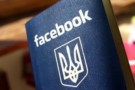 В Украине насчитывается 1,6 миллиона пользователей Facebook
