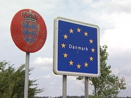Дания пообещала румынам и болгарам Шенген