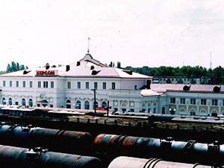 Залізничний вокзал у Херсоні