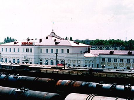 Железнодорожный вокзал в Херсоне