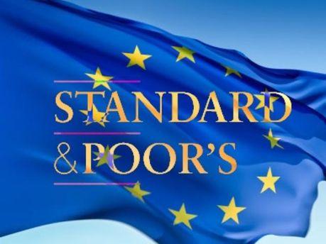 Standard & Poor's готує рішення для Європи