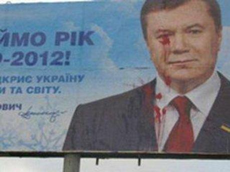 Через кілька годин комунальники зняли плакат