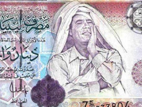 50 ливийских динаров