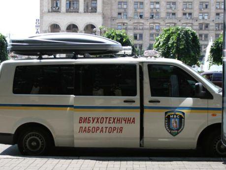 """В Севастополе """"заминировали"""" многоэтажку"""