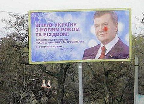 Білборд в Одесі