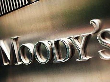 Moody's зберегло рейтинг Франції