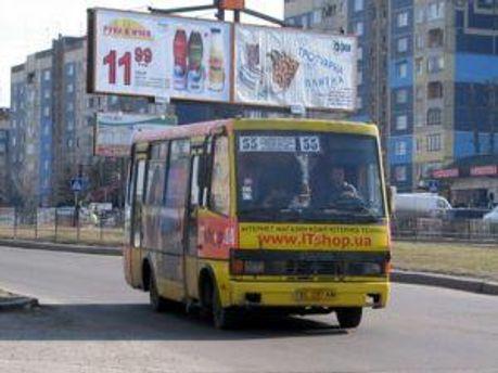 Маршрутное такси во Львове