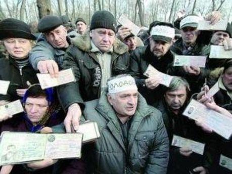 Луганские чернобыльцы