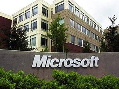 В Microsoft не воюют