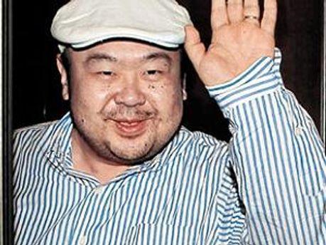 Старший сын Ким Чен Ира Ким Чен Нам