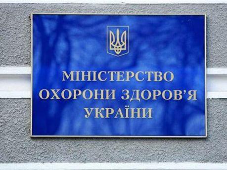 МОЗ не знищував документи медогляду Тимошенко