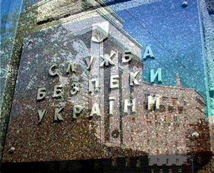 На место Хорошковского называют 4 кандидатуры