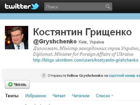 Константин Грищенко делает эксперимент в украинской дипломатии