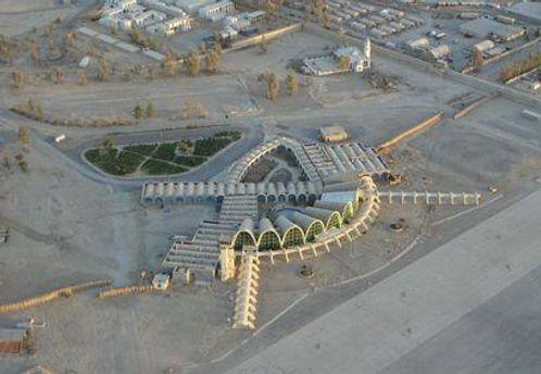 Міжнародний аеропорт Кандагару