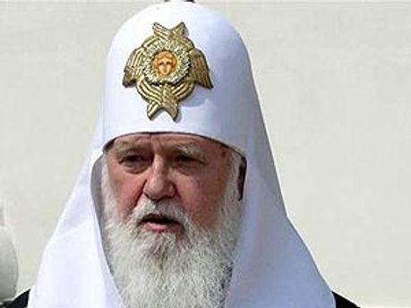 Глава УПЦ КП Патріарх Київський і всієї Русі України Філарет