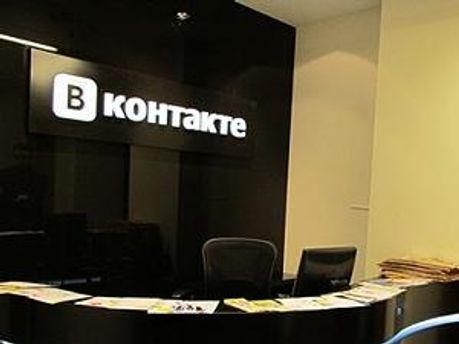 В Киеве открыли представительство