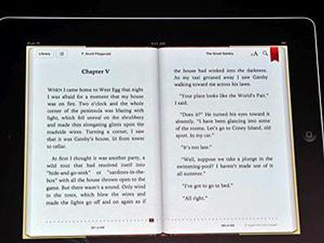 iPad — освітня платформа