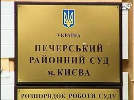 Заседание по делу Луценко продолжается