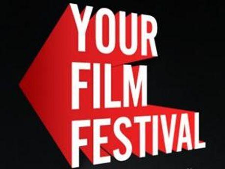 В фестивале смогут принять участие все
