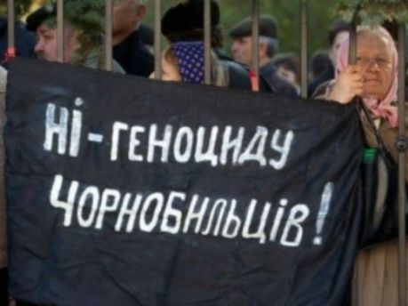Харьковские чернобыльцы рассказали французскому послу о репрессиях