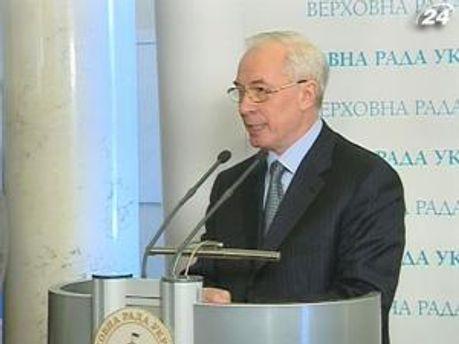 Микола Азаров запевняє, що Україна не піде на односторонні уступки