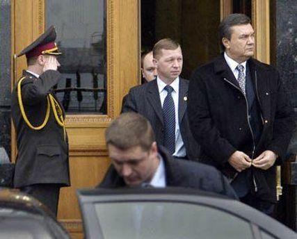 Сегодня Президент уехал в 16.30