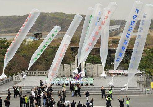 Воздушные шары отправили в направлении Северной Кореи