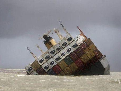 В Босфорском проливе произошло столкновение сухогрузов