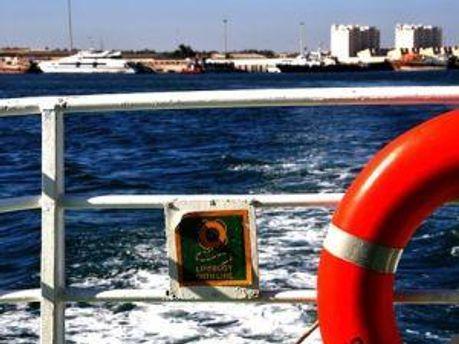 Судно должно было прибыть в порт Бендер-Аббас