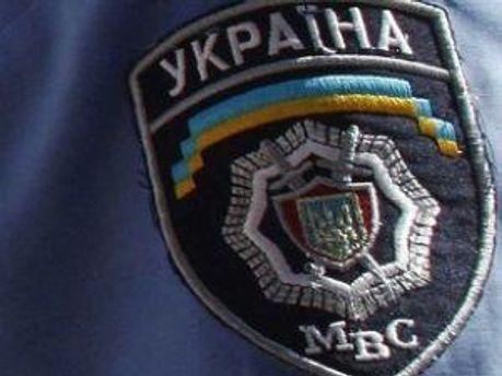 Дело передадут УМВД Украины в Донецкой области