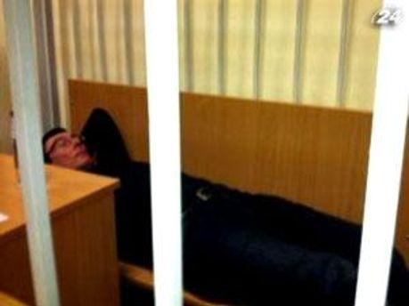 20 января Луценко не смог прийти на заседание