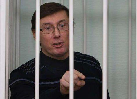 Луценко возмутился из-за заявления Лобаня