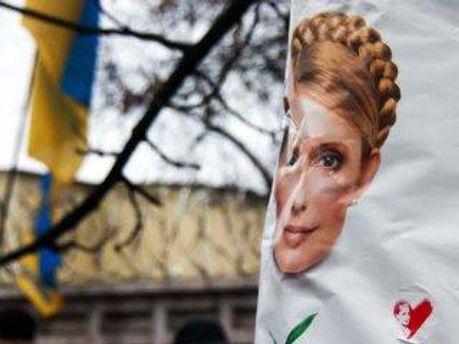 Тимошенко согласилась на лекарства Минздрава