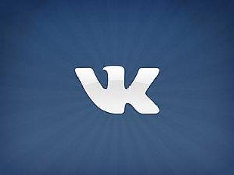 Новый логотип социальной сети