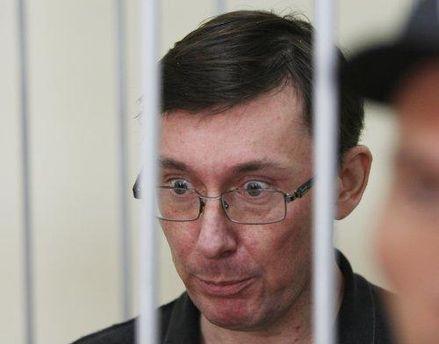 Юрій Луценко вважає, що заслухати необхідно усіх свідків