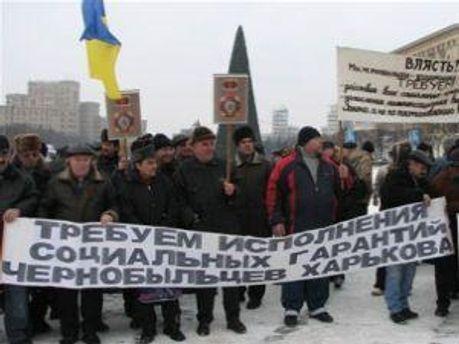 Чорнобильці у Харкові