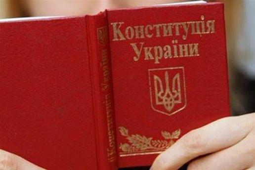 Новую Конституцию будут писать 100 человек