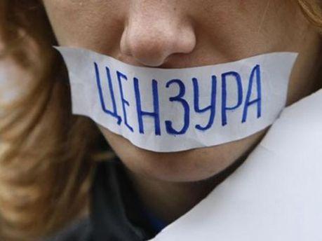 Україна зайняла 116 місце в списку свободи слова
