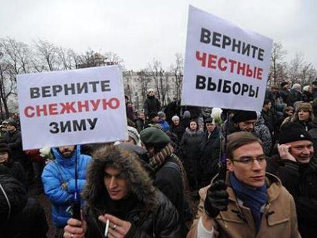 Мітинг відбудеться в Москві 4 лютого
