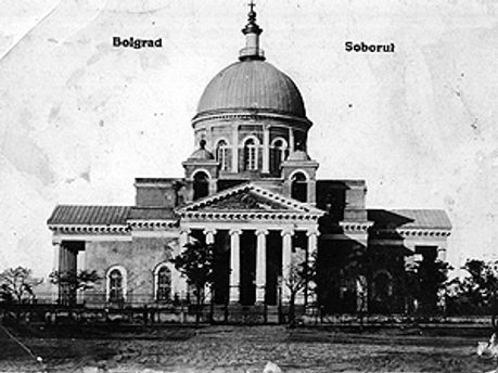Собор был построен в 1838 году