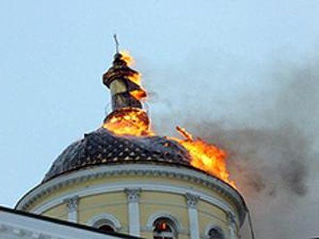В результате пожара упал купол собора