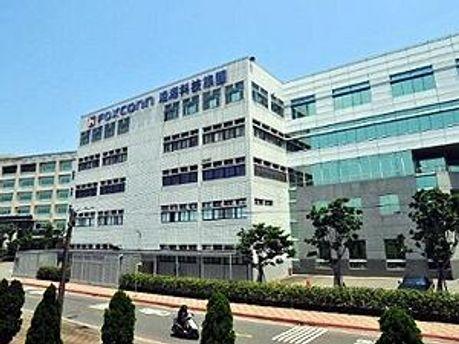 Штаб-квартира Foxconn у Китаї