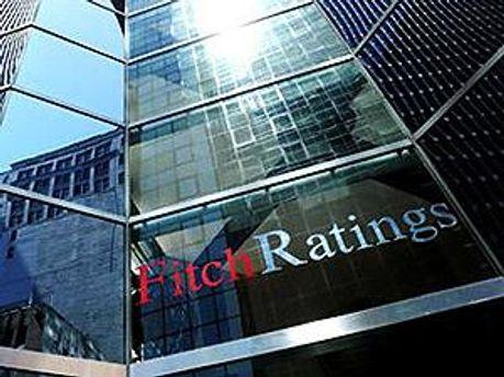 Fitch попереджало про перегляд рейтингів