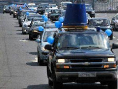 Автопробіг у Москві