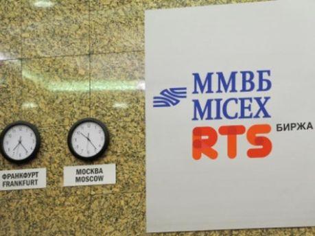 ЄБРР купує частину найбільшої російської біржі