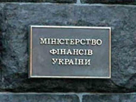 Минфин Украины: Государство не может выплачивать все льготы