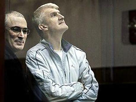 Михайло Ходорковський і Платон Лебедєв