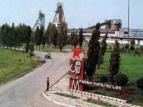 Вид на шахту