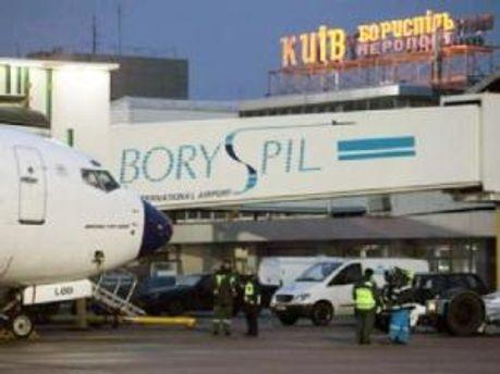 У 2011 році в українських аеропортах обслуговано 12,5 млн осіб
